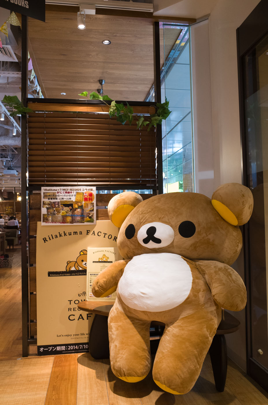 Rilakkuma × TOWER RECORDS CAFE-01