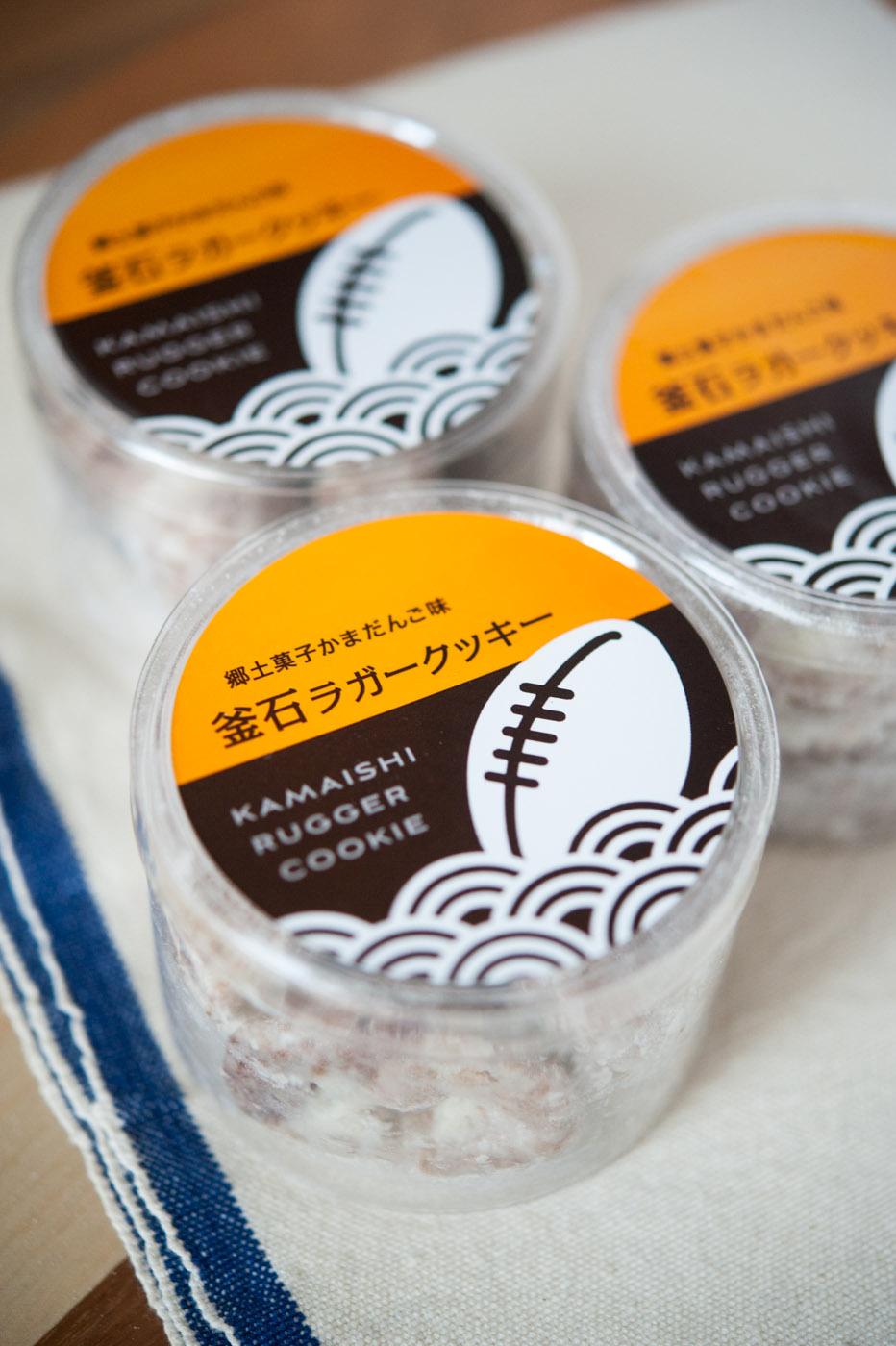 釜石ラガークッキー-01.jpg