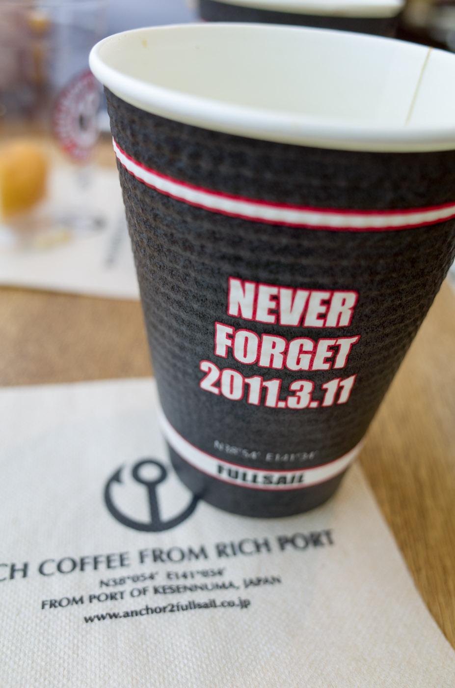 アンカーコーヒー-07
