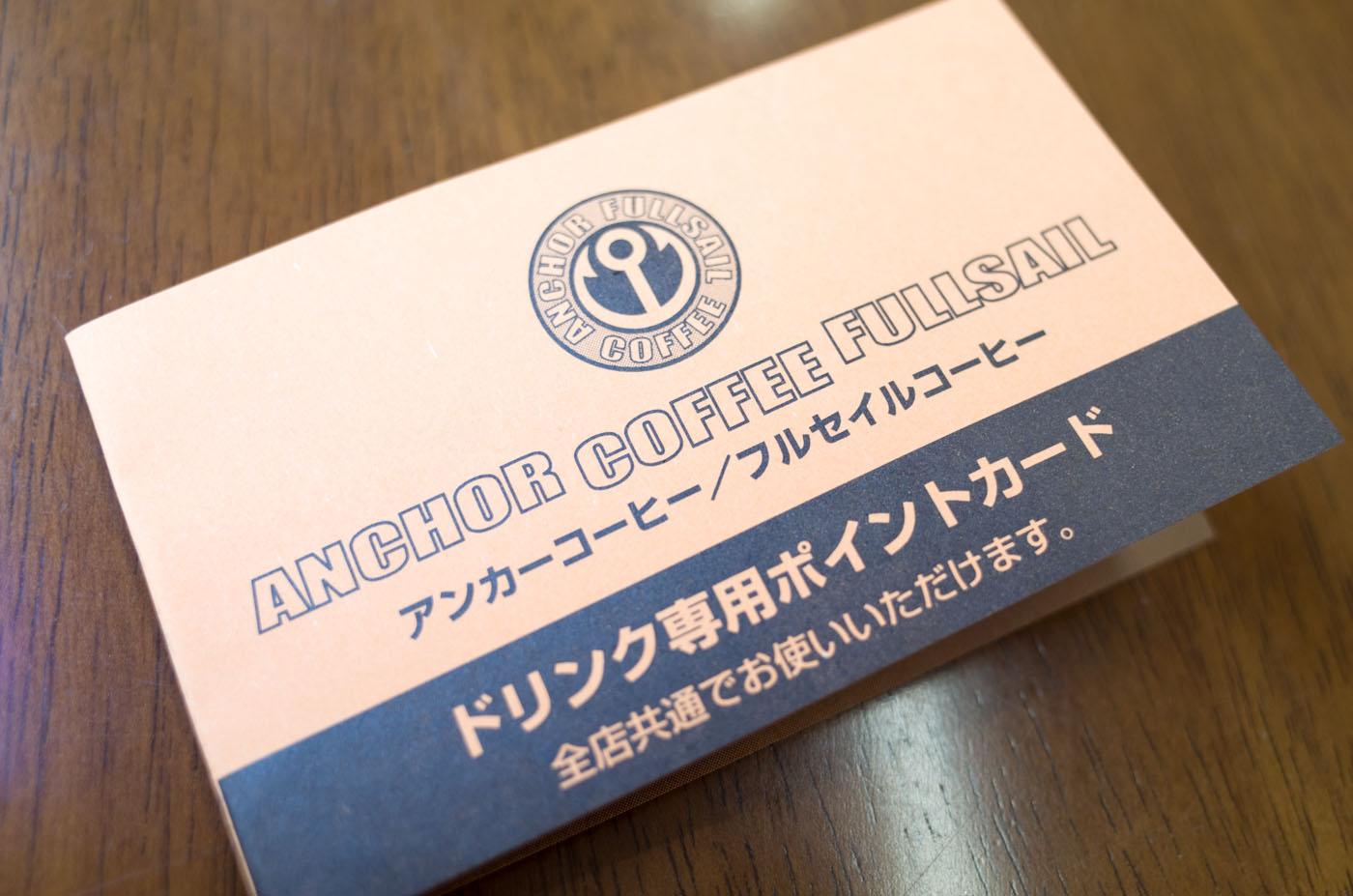 アンカーコーヒー-08