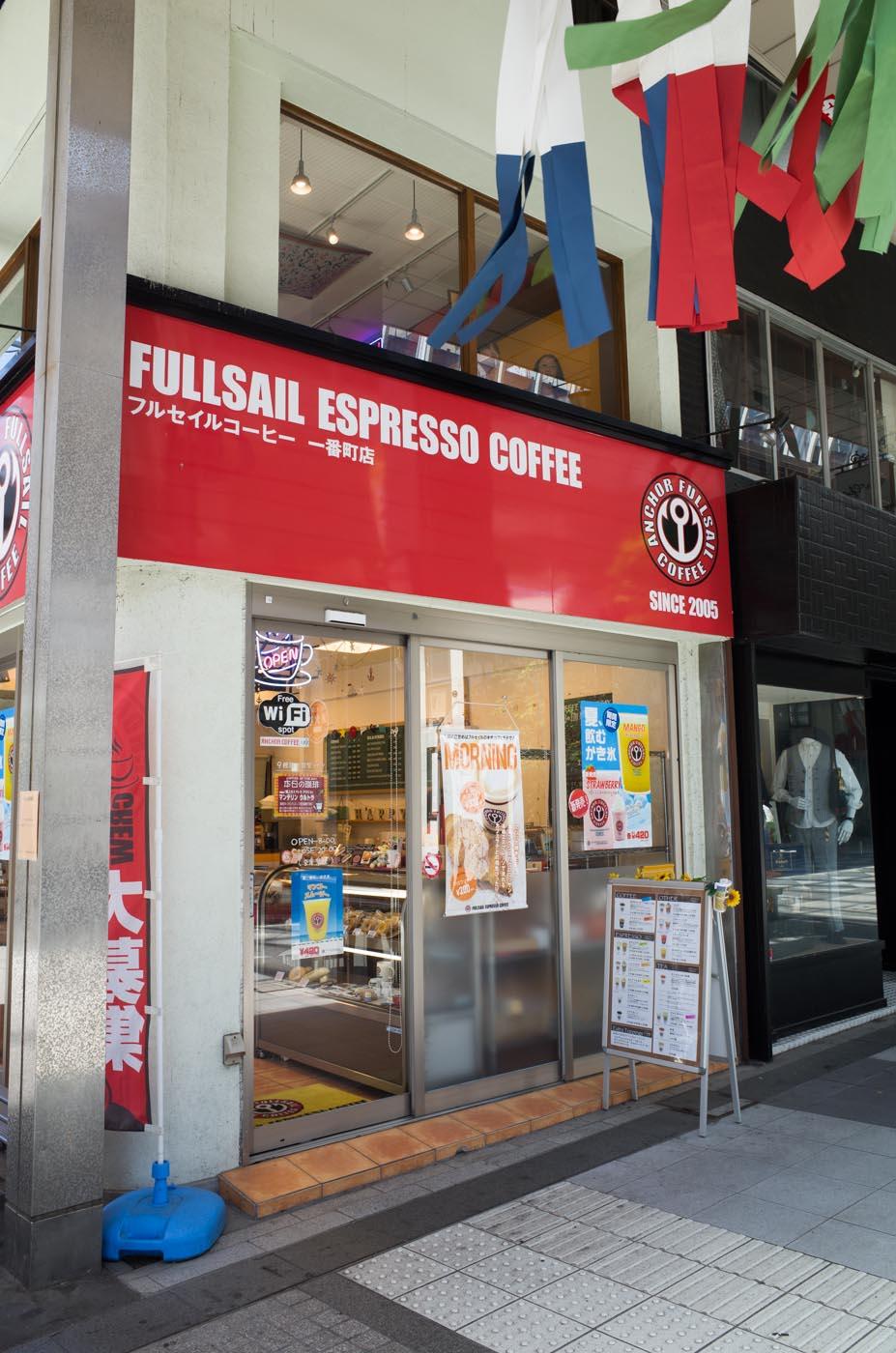 フルセイルコーヒー 一番町店-01