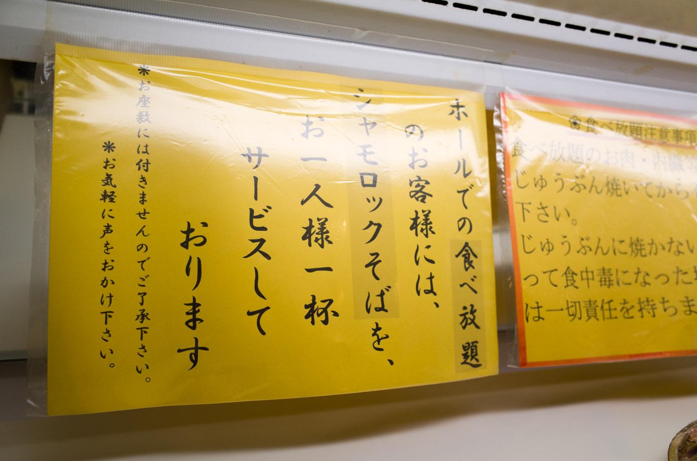 レストランささ木-06