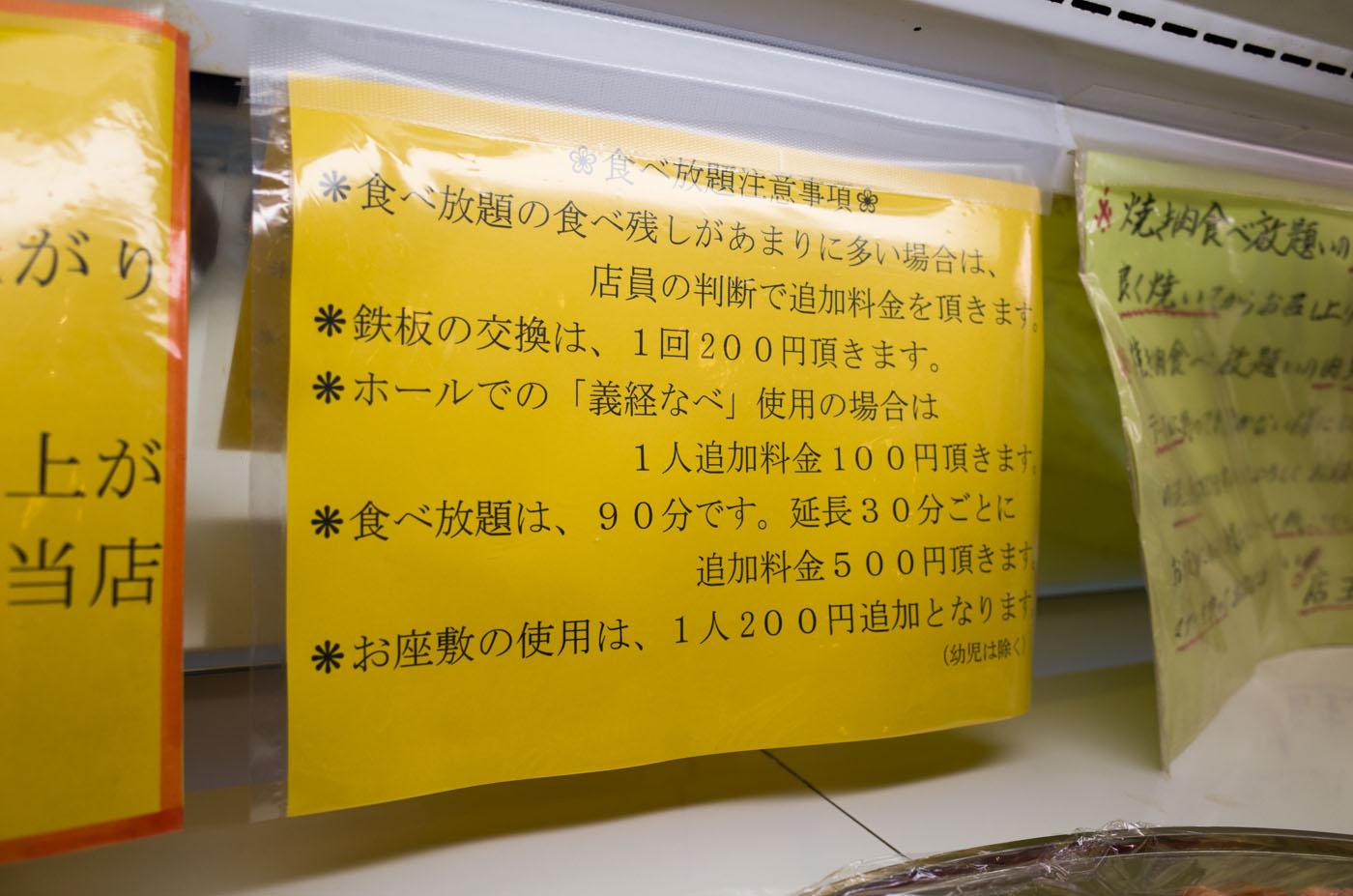 レストランささ木-04